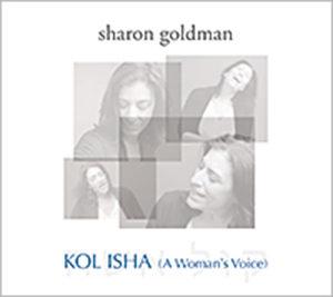 Sharon Goldman - Kol Isha, omslag